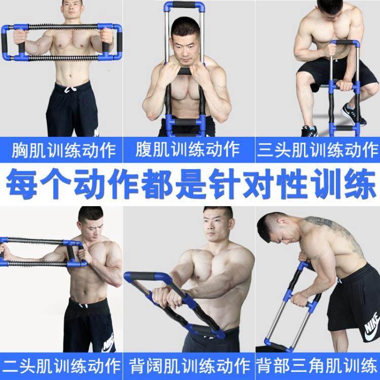 臂力器速捷臂力器綜合訓練壓力器胸肌腹肌家用健身器材臂力棒鍛煉握力棒