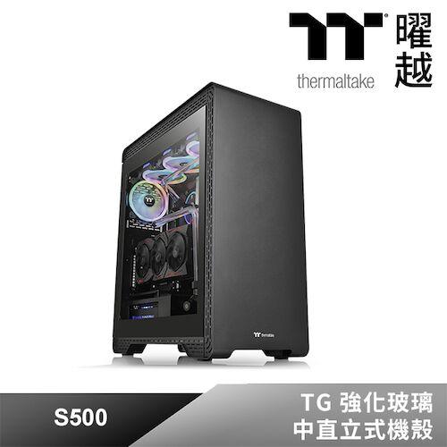 Thermaltake曜越S500TG強化玻璃中直立式機殼CA-1O3-00M1WN-00