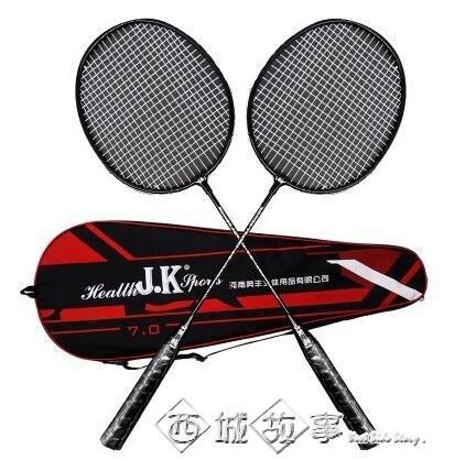 黑色羽毛球拍男女雙拍耐打成人健身初學者羽毛球拍套裝男女 母親節新品