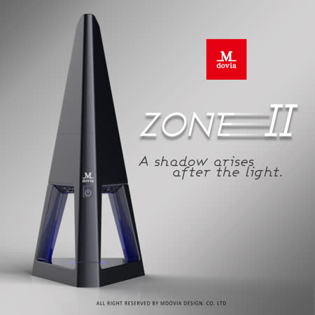 Mdovia ZONE 時尚設計精品 吸塵器(經典黑)