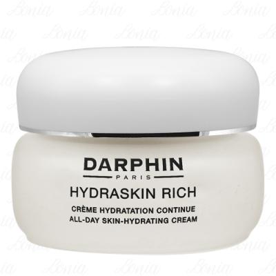 DARPHIN 朵法 活水保濕乳霜(50ml)