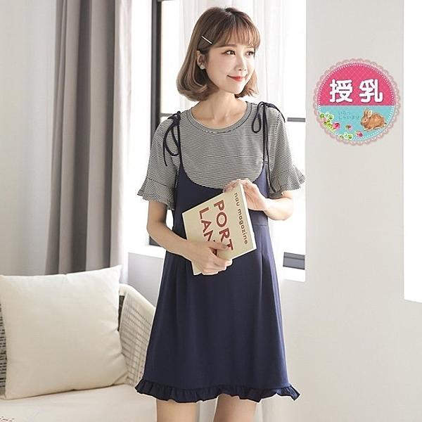 漂亮小媽咪 兩件式 喇叭袖 【BS1500GU】 條紋 二件式 短袖 哺乳衣 荷葉 吊帶裙 孕婦裝 哺乳
