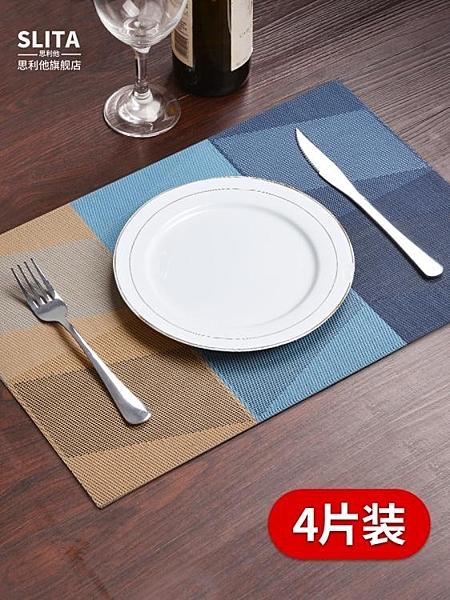隔热垫 4片西餐墊防水餐桌墊日式現代簡約ins風隔熱墊家用防燙北歐餐具墊