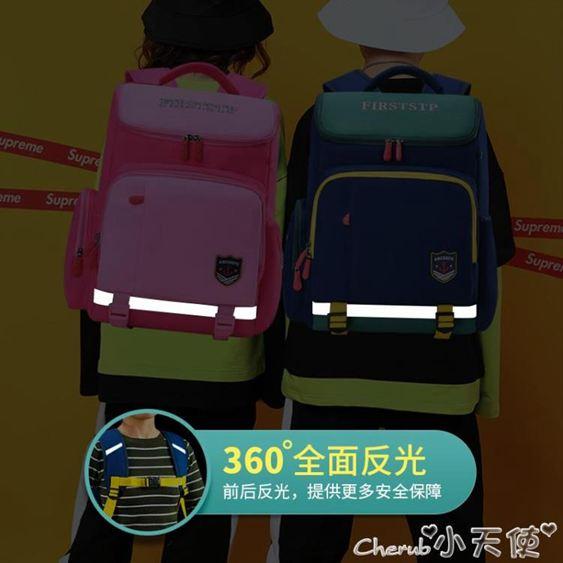 兒童書包新款書包小學生減負護脊一二三到六年級男童超輕便兒童背包女男孩 雙12購物節