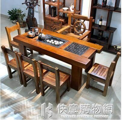老船木茶桌椅組合實木新泡茶整裝客廳船木茶臺簡約紅木小茶幾