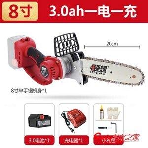 充電式電鍊鋸 鋰電充電式電鋸電動單手家用小型伐木電鍊鋸戶外無線手持修枝果園T
