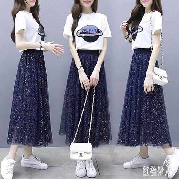 設計感Y恤連身裙女夏季2020新款時尚套裝裙兩件套洋裝超火中長裙 LR26428『紅袖伊人』