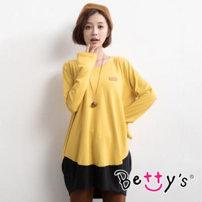 betty's貝蒂思 跳色拼接花苞長版上衣(黃色)