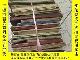 二手書博民逛書店罕見原湖北省文化廳長王太剛工作筆記共29本Y13457 王太剛