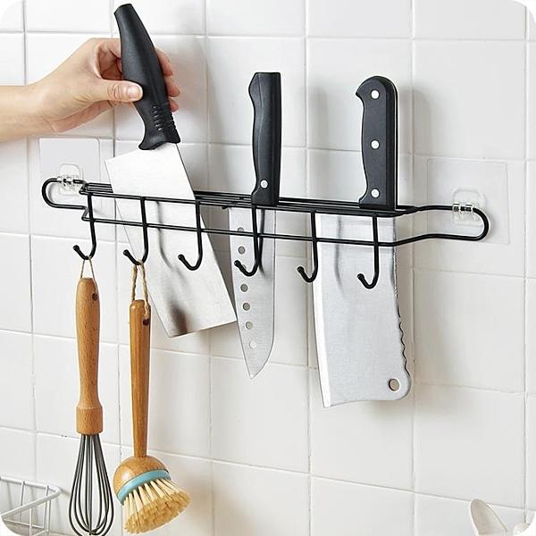 收納架刀座架子廚房置物架粘貼式刀具廚具壁掛菜【雲木雜貨】