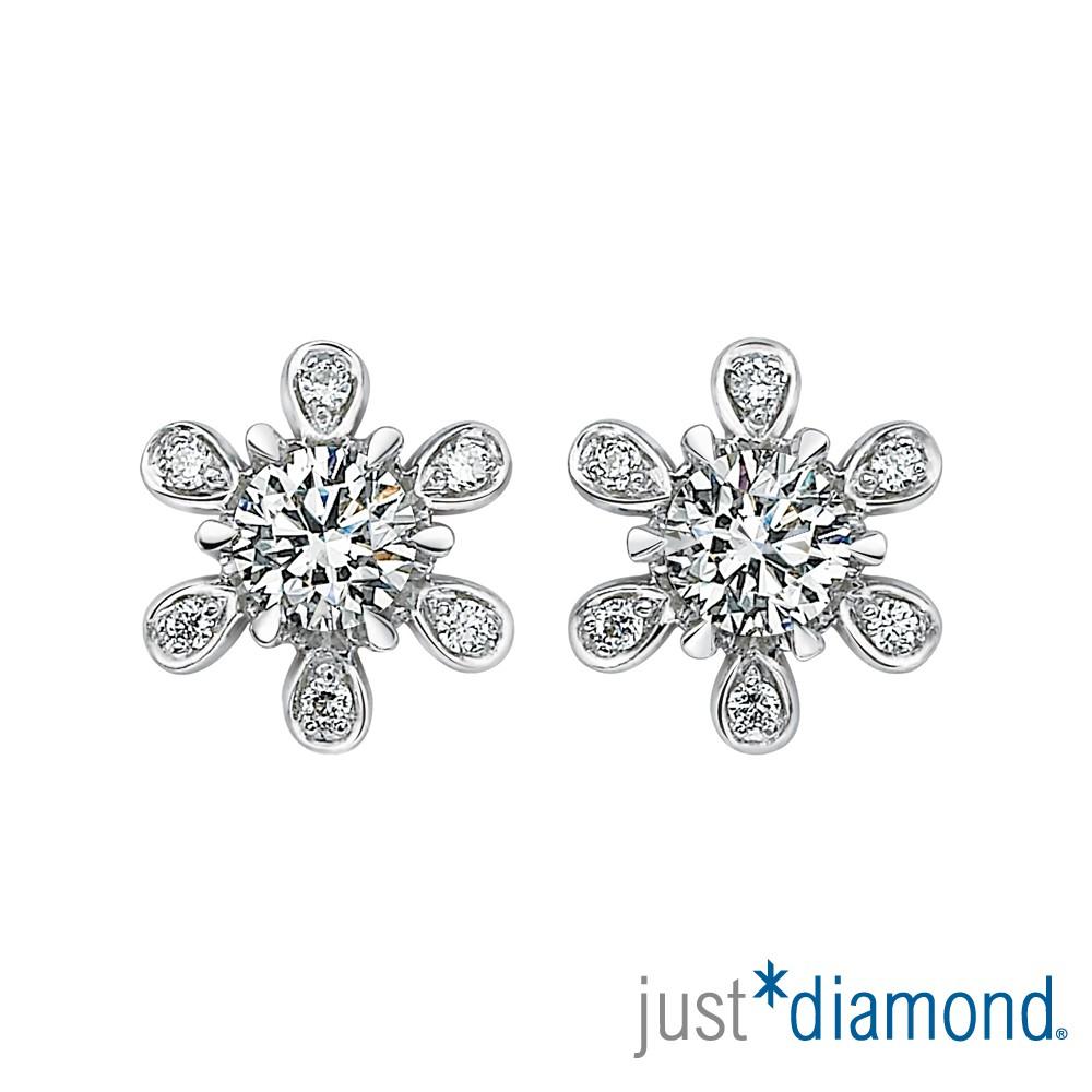 【Just Diamond】水漾女人系列18K金 0.44克拉 鑽石耳環
