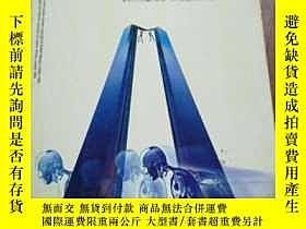 二手書博民逛書店門薩罕見16 大腦風暴 (世界第一智商俱樂部).Y4042 (英