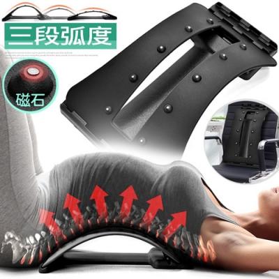 背靠腰椎磁石拉背器   瑜珈拉筋板.脊椎伸展器
