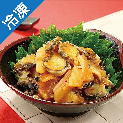 黃金泡菜螺片-200g±10%/包【愛買冷凍】