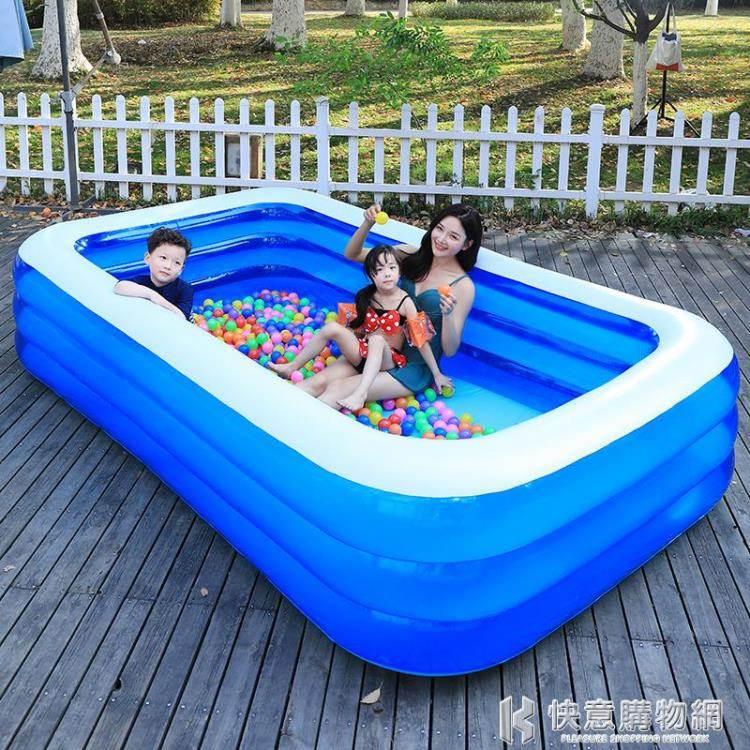 兒童充氣游泳池家用大人超大型家庭小孩戲水池嬰兒寶寶洗澡桶加厚 NMS