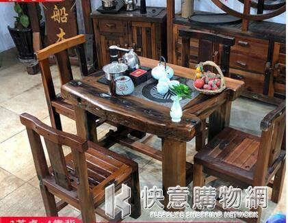 老船木茶桌椅組合實木小泡茶桌茶臺家用紅木功夫陽臺茶幾簡約整裝