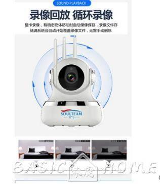 監控器寶氣無線攝像頭wifi網絡手機遠程室外高清夜視家用室內監控器套裝