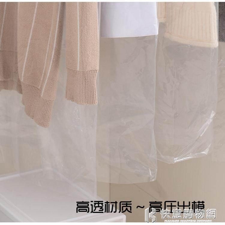 干洗店防塵袋一次性衣罩透明大衣塑料掛衣袋衣服防塵罩衣物收納套