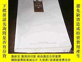 二手書博民逛書店罕見外國文學經典.月亮石:湯姆.索亞歷險記Y226732 (美)