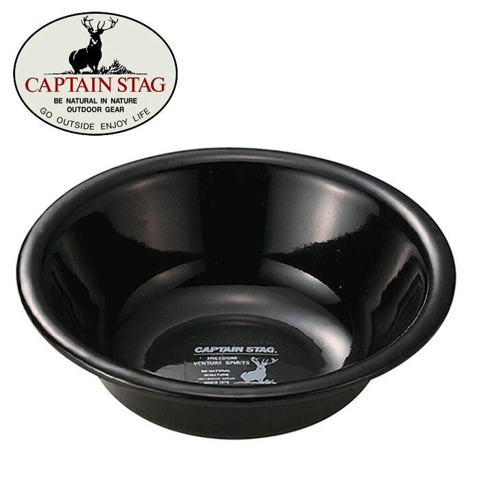 【CAPTAIN STAG 鹿牌 日本】黑鹿琺瑯深盤-小 黑色 (UH-520)