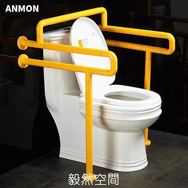 浴室馬桶安全無障礙助力架老人衛生間廁所孕婦床殘疾人坐便器扶手 【快速】