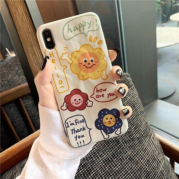 涂鴉花朵笑臉蘋果x手機殼8plus磨砂XSMax/xr/iPhoneX/11 Pro Max創意7p女6s/SE/9套