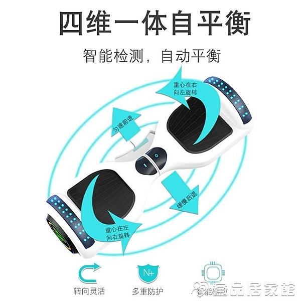 平衡車 日本Tengym智能電動兒童8-12小孩平衡車成年雙輪學生代步自平行車 母親節禮物