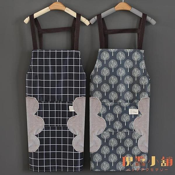 可愛日系圍裙防水防油家用廚房做飯可擦手帶袖套女工作服【倪醬小舖】