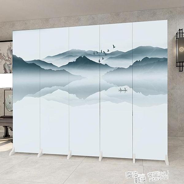 新中式屏風隔斷墻客廳摺疊行動辦公室內簡易臥室遮擋簡約現代家用 ATF 喜迎新春