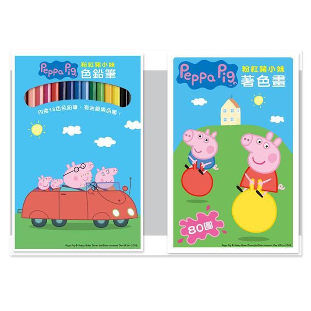 粉紅豬16色著色畫2-佩佩愛畫畫