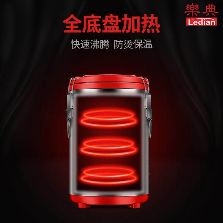特賣電熱燒水桶不銹鋼開水桶大容量商用奶茶電保溫加熱蒸煮高湯熱茶水220v