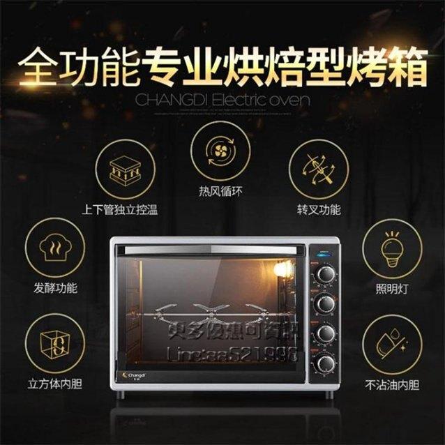 CRTF52W 烤箱家用烘焙多功能52升大容量全自動蛋糕電烤箱 每日特惠NMS 秋冬特惠上新~