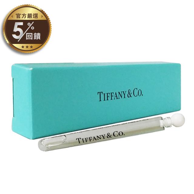 【Tiffany&co 蒂芬妮】 同名淡香精4ML沾式【LINE 官方嚴選】