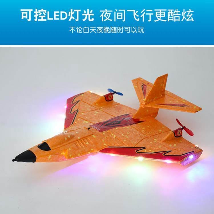 無人機Mini海陸空航模飛機X320遙控飛機EPP泡沫耐摔無人機電動兒童玩具