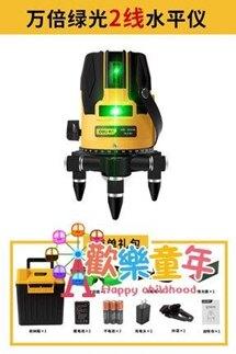 水平儀 水平儀綠光高精度2-3-5-12線自動打線強光投線儀紅外線平水儀T【全館免運 限時鉅惠】