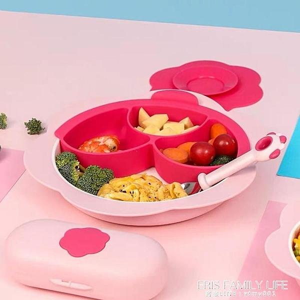 韓國didinika迪迪尼卡輔食碗寶寶兒童餐盤套裝分格吸盤碗勺子外出 艾瑞斯