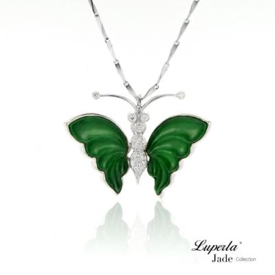 大東山珠寶 天然緬甸老坑玻璃種A貨翡翠 頂級真鑽18K白金項鍊 天作之合