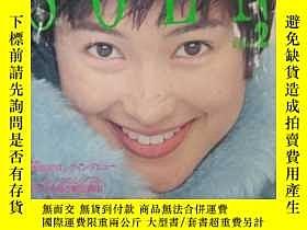 二手書博民逛書店SOEN罕見裝苑 1996年2 (日文服裝雜誌)Y54794 雜