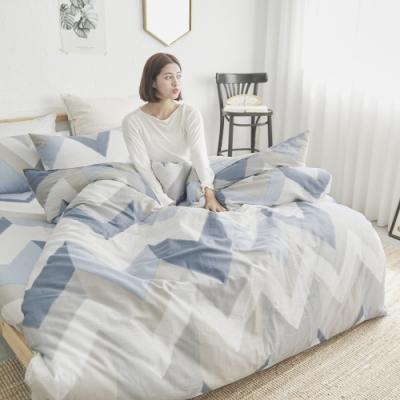 BUHO 天然嚴選純棉單人床包+雙人兩用被套三件組(藍禾沁日)