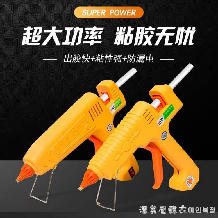熱熔膠槍工業級500W大功率300W熱熔槍送膠棒可調溫恒溫熱膠槍200W