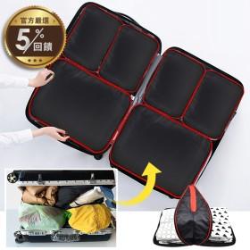 日系三拉鍊雙層旅行壓縮袋3件組 【LINE 官方嚴選】