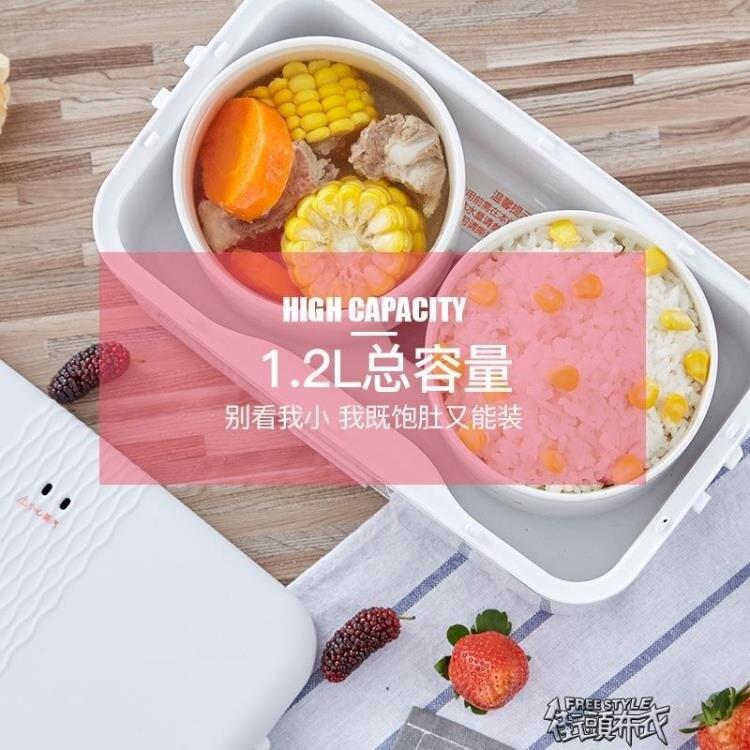 2021搶先款 陶瓷內膽密封保鮮加熱蒸煮保溫插電熱飯盒 新年狂歡