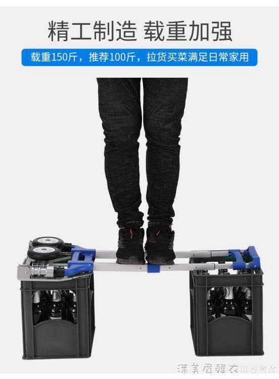 家用爬樓梯手拉車便攜摺疊手推車行李車拖車拉桿車小拉貨搬運神器