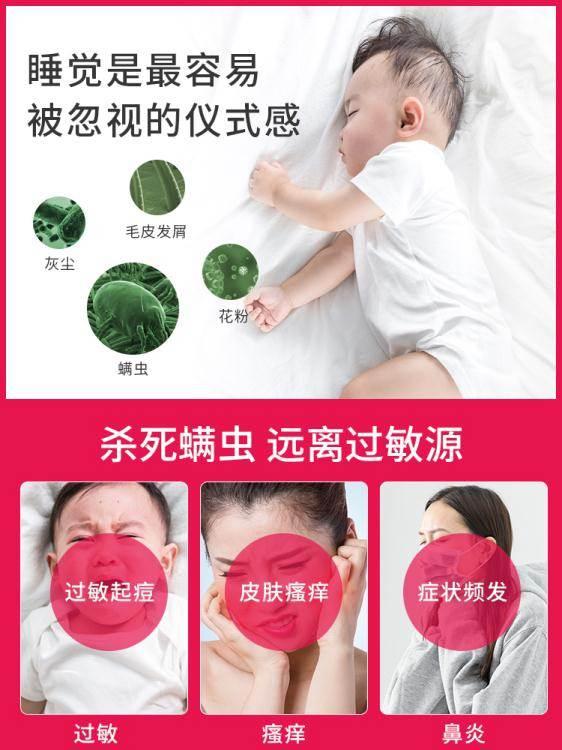 除螨儀小型去螨吸塵器家用床上除螨蟲神器紫外線殺菌除蝻機