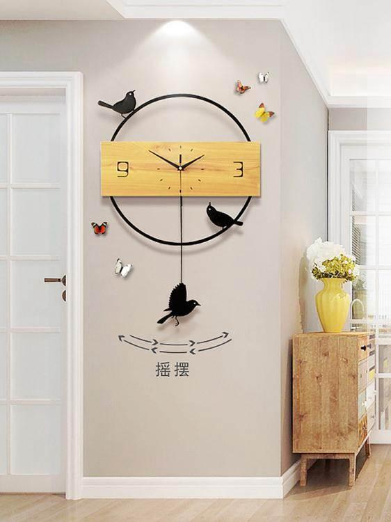 掛鐘鐘錶掛鐘客廳創意現代簡約北歐石英鐘大氣靜音個性家用時尚時鐘