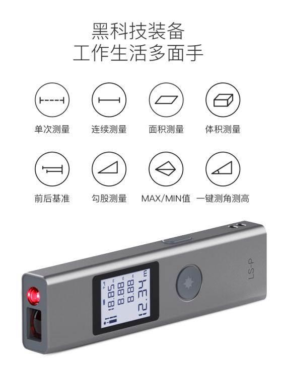 測距儀杜克激光測距儀手持電子尺高精度紅外線裝修測量儀器量房神器迷你
