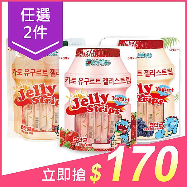 KAARO 乳酸 果凍條(20gx30入) 款式可選【小三美日】