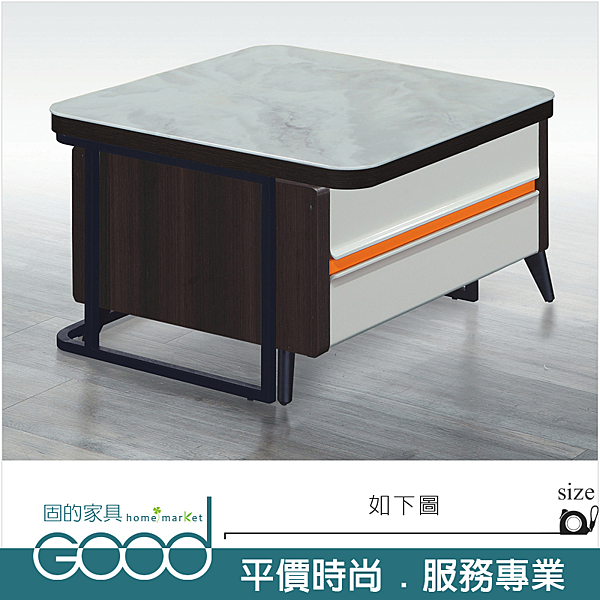 《固的家具GOOD》149-9-AT M2513伸縮茶几【雙北市含搬運組裝】