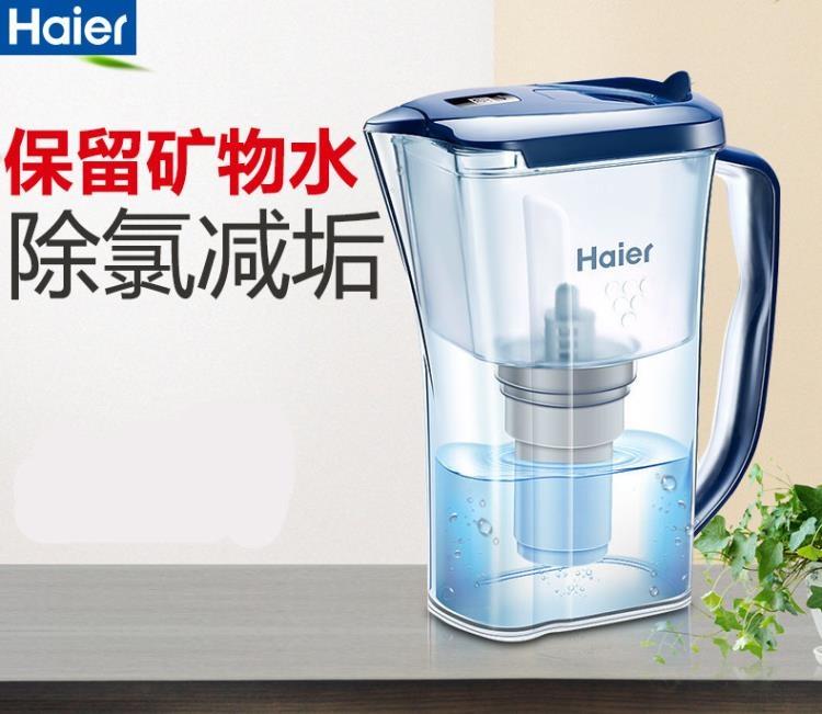 2021搶先款 濾水壺凈水壺家用廚房自來水過濾水壺凈水器便攜凈水杯【免運】 新年狂歡