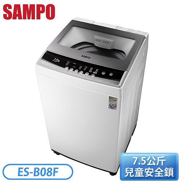 [SAMPO 聲寶]7.5公斤 單槽定頻3D立體水流洗衣機 ES-B08F